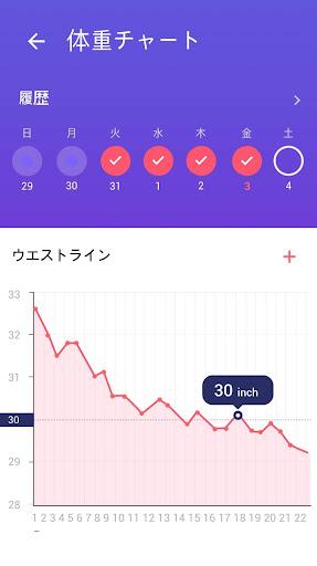 30日でお腹の脂肪を落とす:自宅トレーニング、ペタンコお腹、お腹痩せ screenshot 6