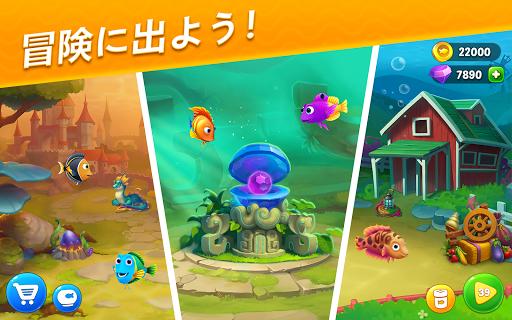 フィッシュダム(Fishdom) screenshot 3