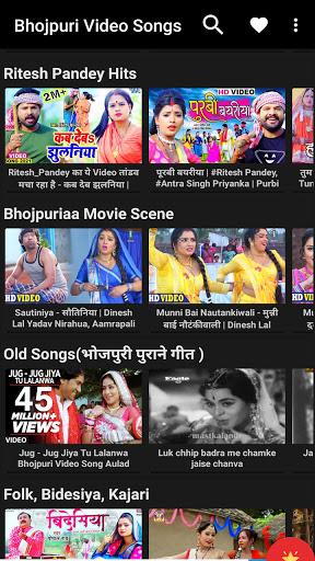 Bhojpuri Video Songs HD - Bhojpuri Songs भोजपुरी скриншот 7