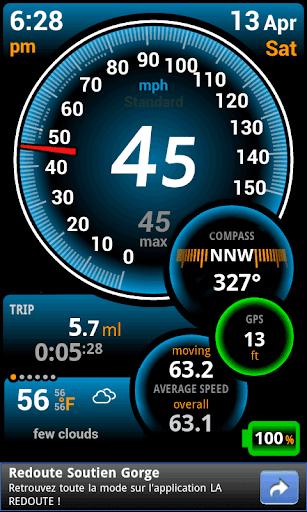 Ulysse Speedometer 1 تصوير الشاشة