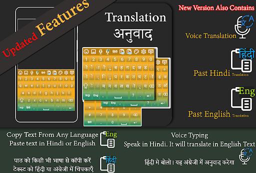 Hindi keyboard - English to Hindi Translation screenshot 1