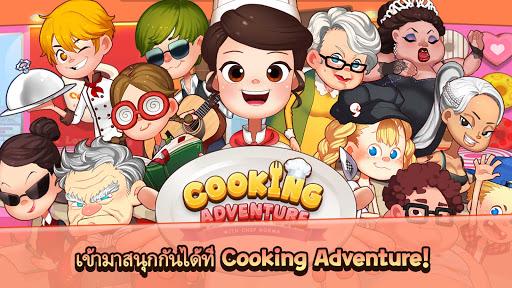 Cooking Adventure™ - เกมฟรีหิว screenshot 5