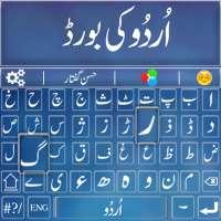 Urdu English Fast Emoji Keyboard 2020 – Urdu kipad on 9Apps