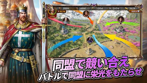 エボニー - 王の帰還 screenshot 6