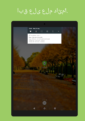 AccuBattery - البطارية 15 تصوير الشاشة