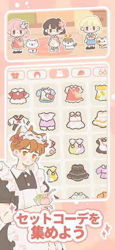 ネコとの出会い screenshot 5