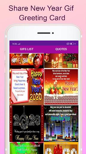 New Year GIF 2022 screenshot 11