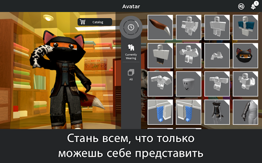 Roblox скриншот 5