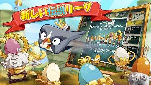 アングリーバード 2 (Angry Birds 2) screenshot 5