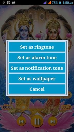 Bhakti Ringtones HD screenshot 6