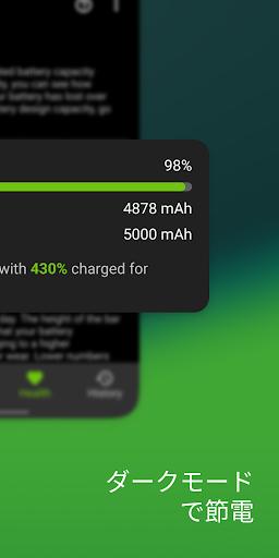 AccuBattery - 電池 バッテリー screenshot 4