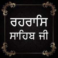 Rehraas Sahib Ji - Punjabi, Hindi & English on 9Apps