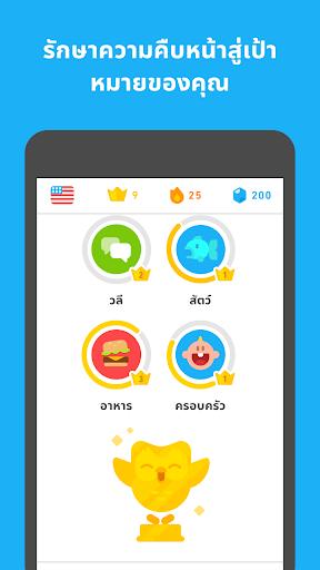 Duolingo: เรียนภาษาอังกฤษฟรี screenshot 5