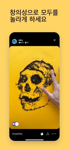 SketchAR 예술 페인트를 그리기 만들기 screenshot 6