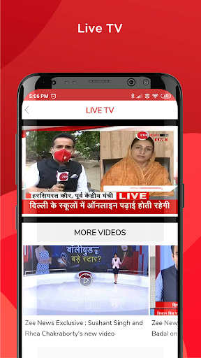Zee News - Hindi News, Latest India News Live screenshot 3