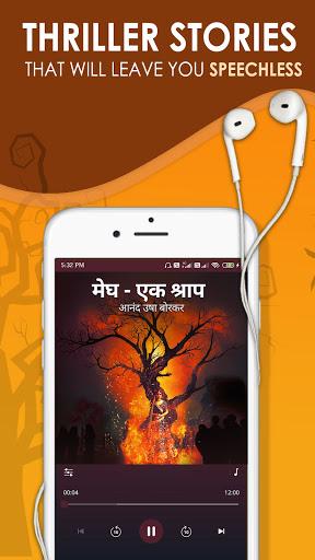 Pocket FM - Stories, Audio Books & Podcasts screenshot 5