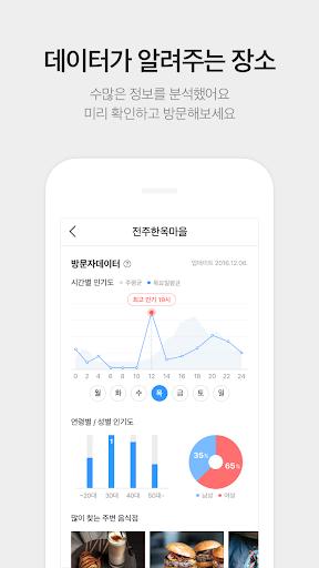 KakaoMap - Map / Navigation screenshot 8