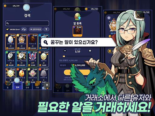 드래곤빌리지 NEW screenshot 15