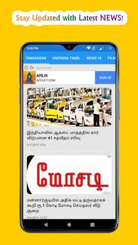 Tamil Radio & News - Online Radio, Tamil News. screenshot 3