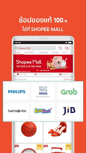 Shopee TH: ไม่เสียค่าส่ง screenshot 5