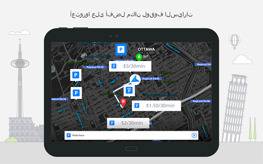 Sygic GPS Navigation & Offline Maps 15 تصوير الشاشة