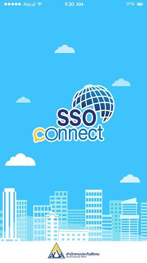 SSO Connect Mobile 5 تصوير الشاشة