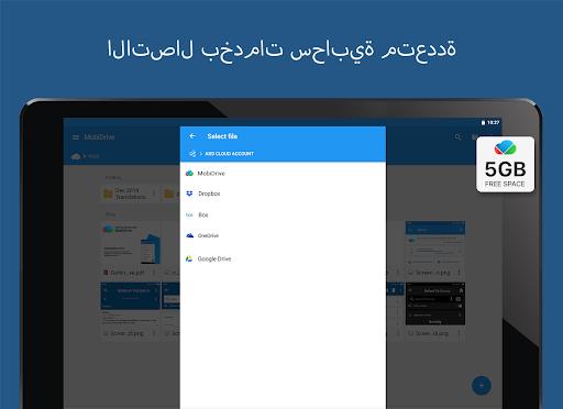 OfficeSuite   PDF محرر 13 تصوير الشاشة