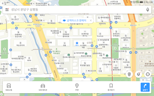 카카오맵 - 지도 / 내비게이션 / 길찾기 / 위치공유 screenshot 10