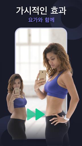 데일리 요가 (Daily Yoga) - Yoga Fitness App screenshot 7