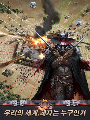 라스트 엠파이어 워 Z screenshot 9