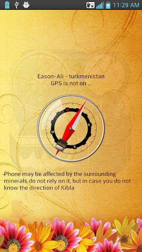 AzanTime: Qibla Direction screenshot 2