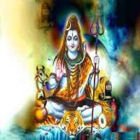 Om Namah Shivaya Mantra Bank on 9Apps