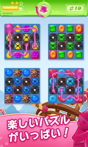 キャンディークラッシュゼリー screenshot 5