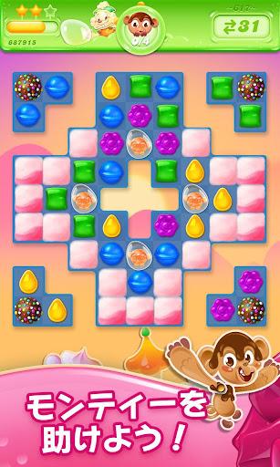 キャンディークラッシュゼリー screenshot 4