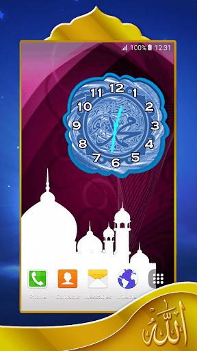 Muhammed Analog Saat screenshot 5