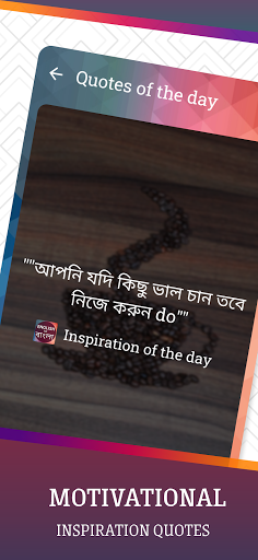 English to Bangla Translator screenshot 4