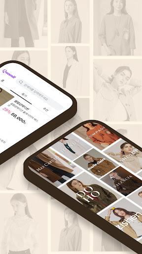 퀸잇 - 세련된 그녀들의 브랜드 쇼핑앱 screenshot 2