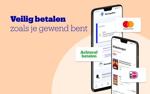 bol.com screenshot 3