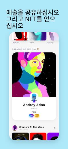 SketchAR 예술 페인트를 그리기 만들기 screenshot 2