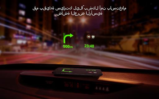 Sygic GPS Navigation & Offline Maps 12 تصوير الشاشة
