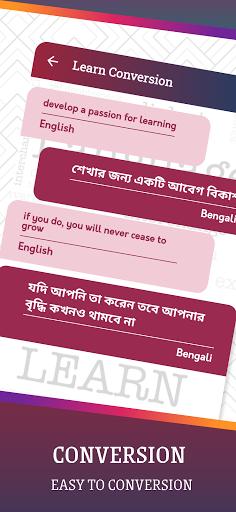 English to Bangla Translator screenshot 3