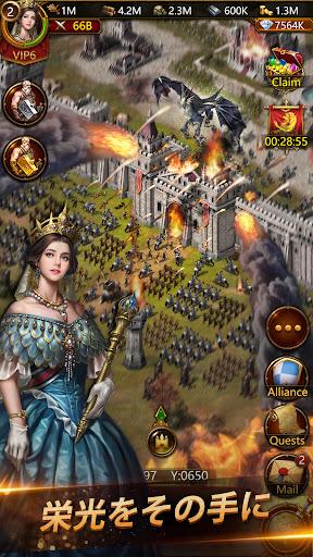 エボニー - 王の帰還 screenshot 8
