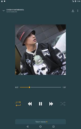 Zaycev.net: скачать и слушать музыку бесплатно скриншот 15