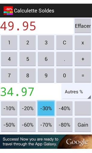 Calculette Soldes screenshot 2
