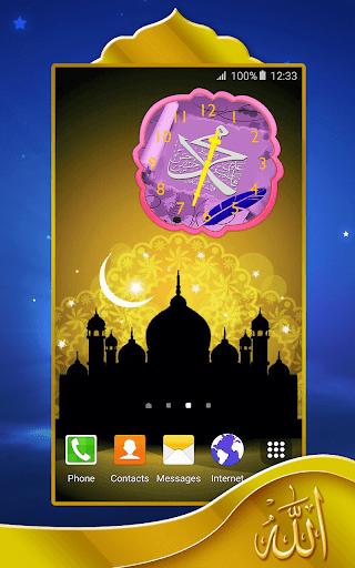 Muhammad Analog Clock screenshot 6