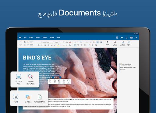 OfficeSuite   PDF محرر 8 تصوير الشاشة