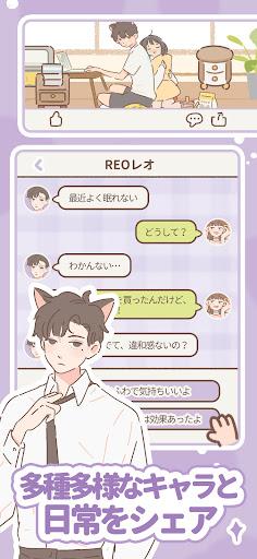 ネコとの出会い screenshot 6