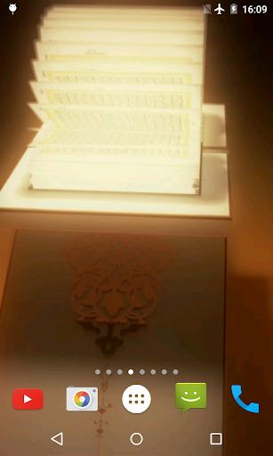 Quran Video Live Wallpaper screenshot 2