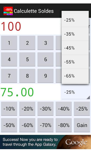Calculette Soldes screenshot 3