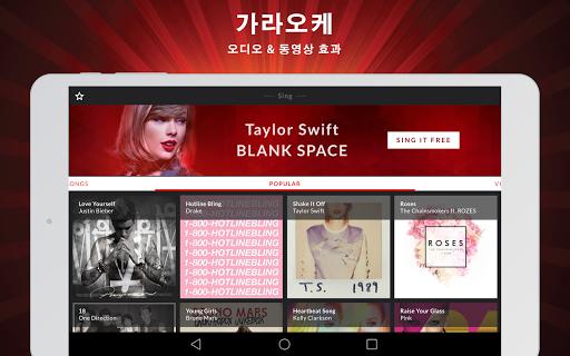 노래방(StarMaker Lite): 무료 노래방 어플&노래부르기&스타메이커 screenshot 11
